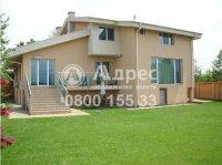 Къща, Остромила