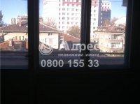 Етаж от къща, Христо Смирненски