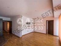 Тристаен апартамент, Кършияка