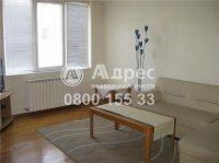 Тристаен апартамент, град София