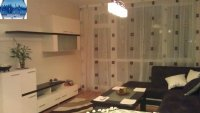 Двустаен апартамент, град София, Бояна