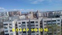 Едностаен апартамент, град София, Сухата река