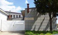 Производствено помещение, град Стара Загора