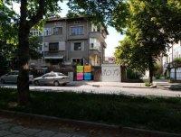 Етаж от къща, град Пловдив, Христо Смирненски