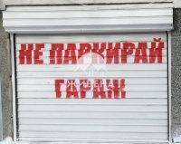 Гараж, град Стара Загора, кв. Операта