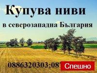 Парцел, Област Враца, село Хърлец