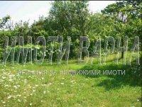 Парцел, Област Варна, м-т Дилбер Чешма