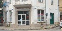 Магазин, град Плевен, Център