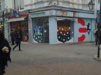 Магазин, град Пазарджик, Център