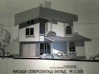 Парцел, град Варна, кв. Изгрев