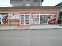 Магазин, град Бургас, кв. Сарафово