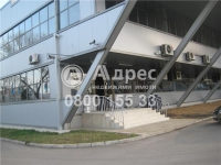 Офис, град София, Горубляне