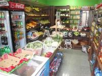 Магазин, град София, Редута