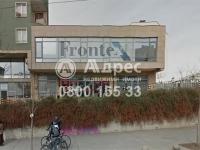 Офис, град София, Банишора