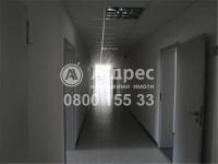 Офис, град София, Захарна Фабрика