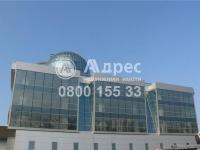 Офис, град София