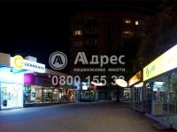 Магазин, град София, Изток