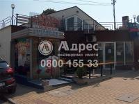 Магазин, град София, Надежда 2