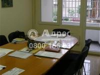 Офис, град София, Медицинска академия