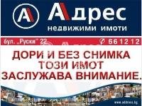 Магазин, ОРБ