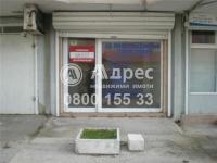 Магазин, град Варна, Колхозен пазар