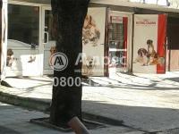 Магазин, град Варна