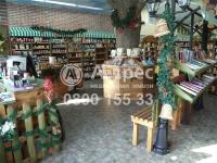 Магазин, град Велико Търново, кв. Акация