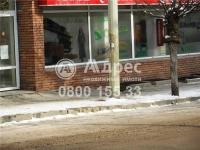 Магазин, град Велико Търново