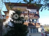 Тристаен апартамент, град Велико Търново, кв. Варуша