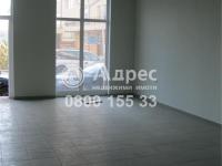 Офис, град Велико Търново, кв. Център