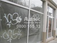 Магазин, град Велико Търново, кв. Широк център