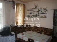 Двустаен апартамент, град Велико Търново, кв. Варуша