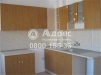 Многостаен апартамент, град Велико Търново