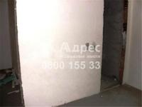 Тристаен апартамент, град Велико Търново, кв. Акация