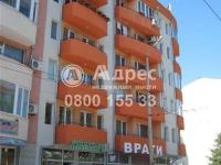 Многостаен апартамент, град Велико Търново, кв. Колю Фичето