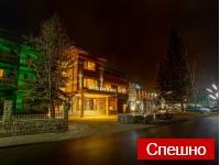 Едностаен апартамент, Област Пазарджик, град Велинград