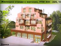 Магазин, град София