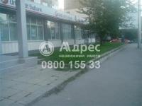 Магазин, град София, Студентски град