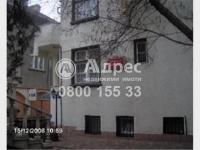 Къща, град София, Център