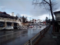 Магазин, град София, Бояна