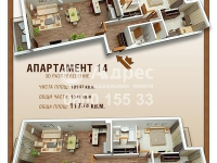 Тристаен апартамент, град София, Изгрев