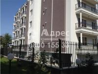 Тристаен апартамент, град София, Овча купел