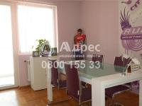 Двустаен апартамент, град София