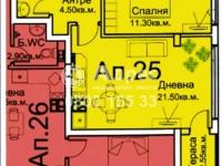 Двустаен апартамент, град София, Княжево