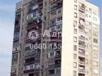 Едностаен апартамент, град Стара Загора, кв. Казански