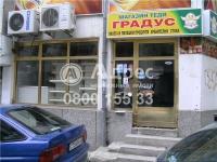 Магазин, град Стара Загора