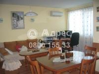 Тристаен апартамент, град Стара Загора, Център