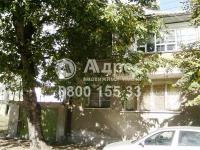 Къща, град Стара Загора