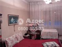 Двустаен апартамент, град Ямбол