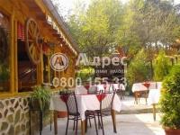 Хотел, град Стара Загора